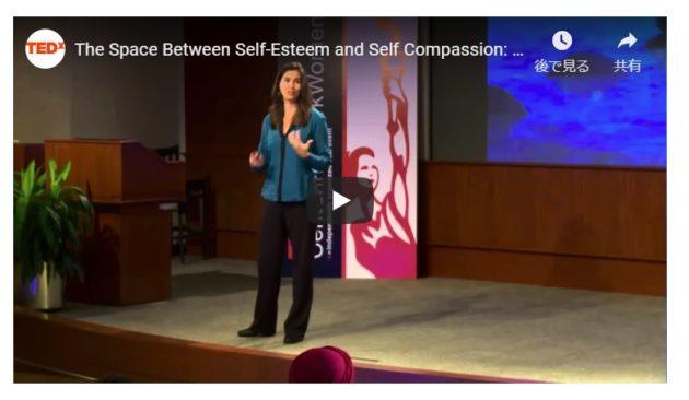 TED クリステーン・ネフによる講演動画