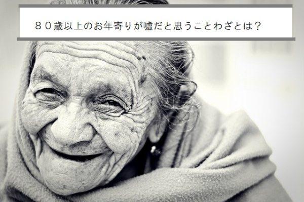 58.「ことわざ」に縛られていませんか? :マインドフルネス